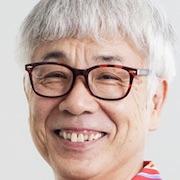 Sakanoue Animal Clinic Story-Issey Ogata.jpg