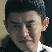 Tough As Iron-Yoo Ah-In.jpg
