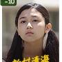 Mahoro Eki Mae Bangaichi-Yuiko Kariya.jpg