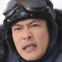 Nankyoku Tairiku-Masato Sakai.jpg