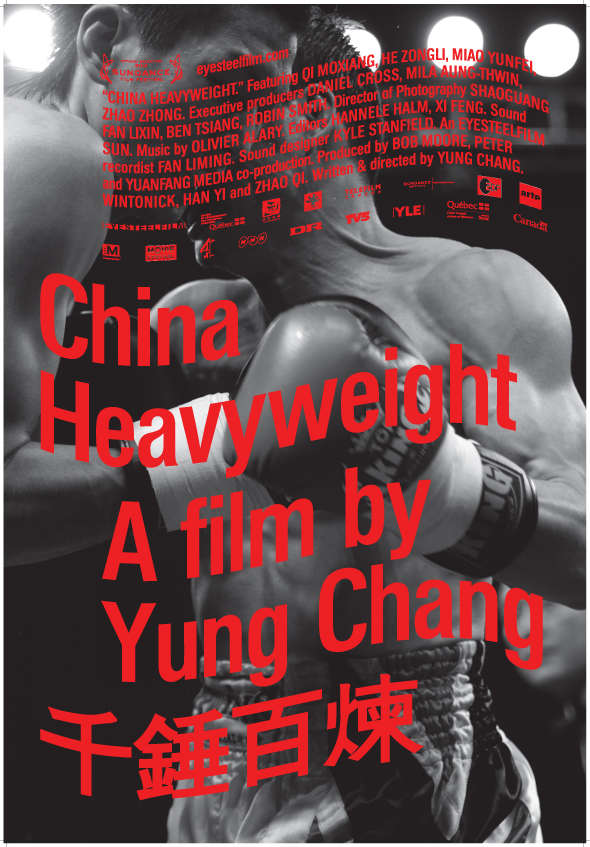 China Heavyweight-p1.jpg