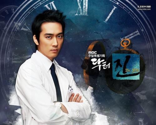 Dr. Jin - AsianWiki
