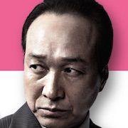 The God of Risk-Fumiyo Kohinata.jpg