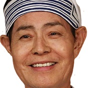 Keishicho Zero Gakari-Cha Kato.jpg