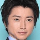 Lost ID-Tatsuya Fujiwara.jpg