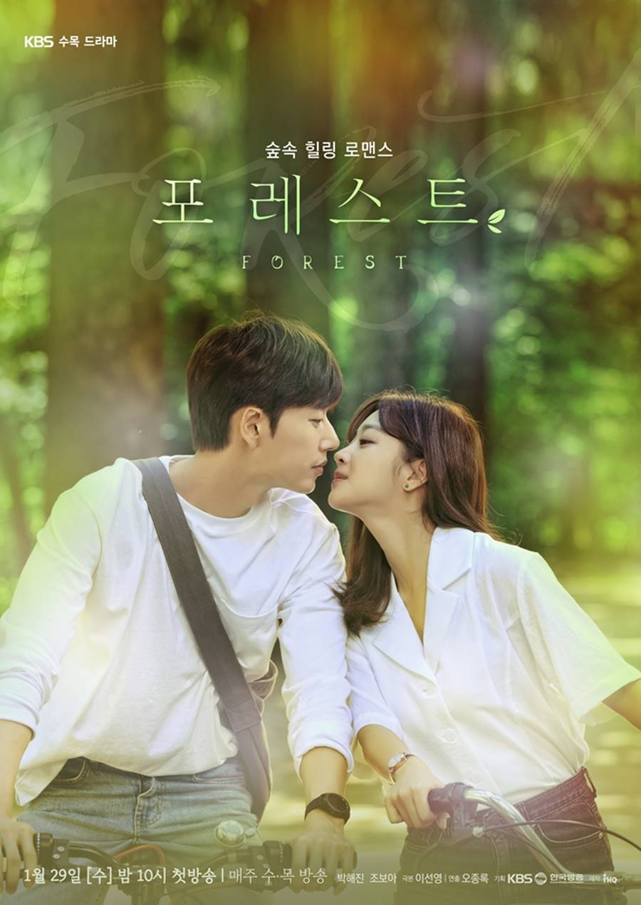 Forest (Korean Drama)-P1.jpg