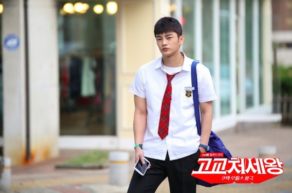 High School King of Savvy - AsianWiki