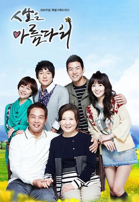 Korean drama series 2010 - Avengers assemble episode 10