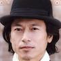 Operation Love-Hiroshi Mikami.jpg