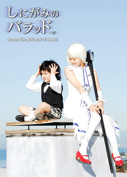 Shinigami No Ballad- Momo The Girl God Of Death1.jpg