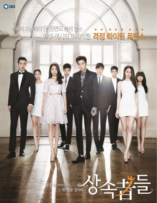 The Heirs - Episode 08(English subtitles) 480p