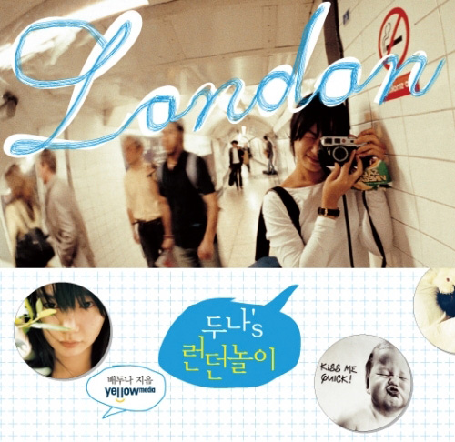 Du-na Bae-Doona's London Play.jpg