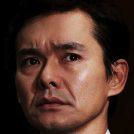 Phone Call To Bar 2-Atsuro Watabe.jpg
