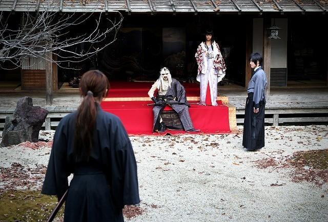 Rurouni kenshin the legend ends full movie 2014 - 4 5