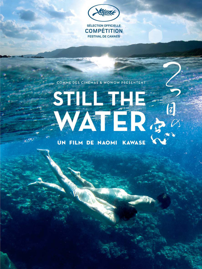 Still The Water-p2.jpg