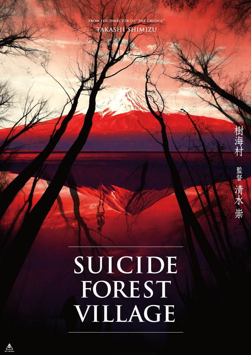 Suicide Forest Village-OV2.jpg