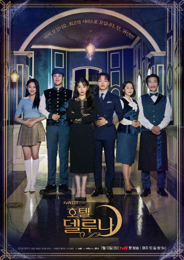 Nonton Drama Korea Subtitle Indonesia