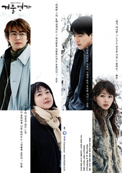 Winter Sonata-p3.jpg
