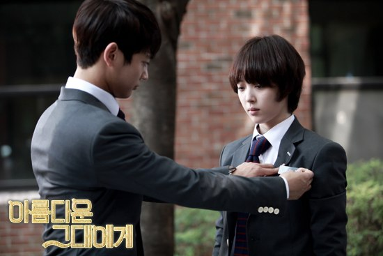 To The Beautiful You Episode 1 Eng Sub Dramacool