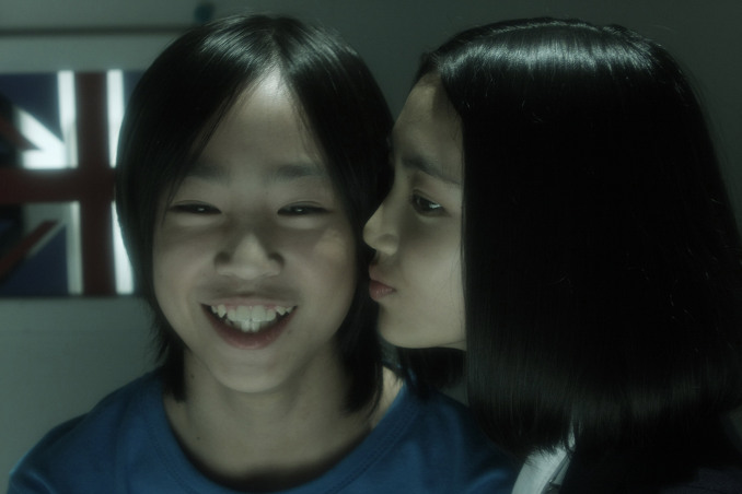 Confessions - Japanese Movie - AsianWiki