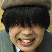 Destiny-The Tale of Kamakura-Hiroshi Kanbe.jpg