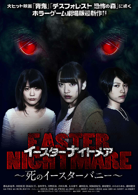 Easter Nightmare-p01.jpg