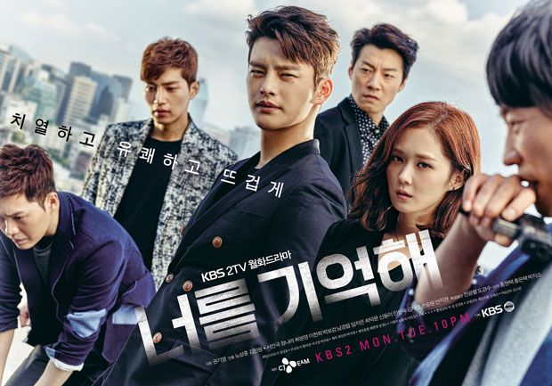 Hello Monster - AsianWiki