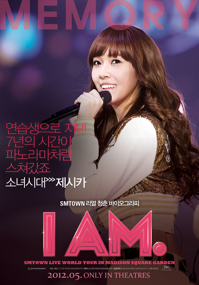 I am- SMTOWN LIVE WORLD TOUR in Madison Square Garden-p32.jpg