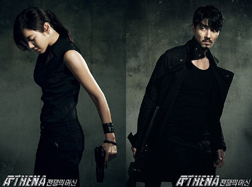 Athena Goddess of War (IRIS spin-offKorean Drama)2.jpg
