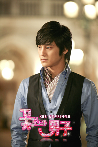 Boys Over Flowers (2009-South Korea-KBS2)-21.jpg