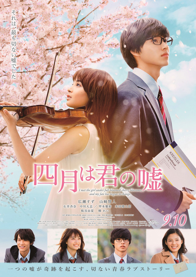 Your Lie in April-p1.jpg