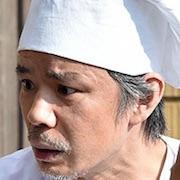Second Chance Chauffeur-Akira Yamamoto.jpg