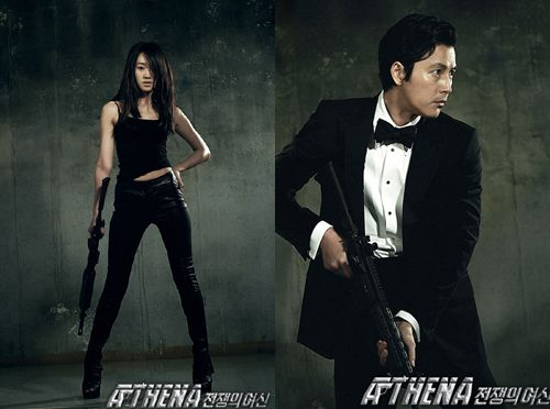 Athena Goddess of War (IRIS spin-offKorean Drama)1.jpg