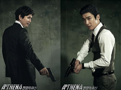Athena Goddess of War (IRIS spin-offKorean Drama)3.jpg