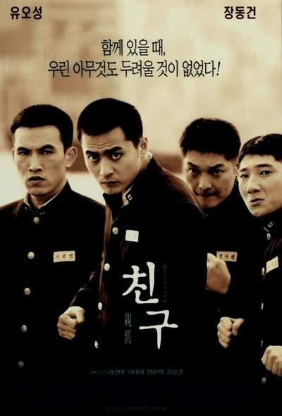 Friend / Chingoo / 2001 / G�ney Kore / Online Film �zle