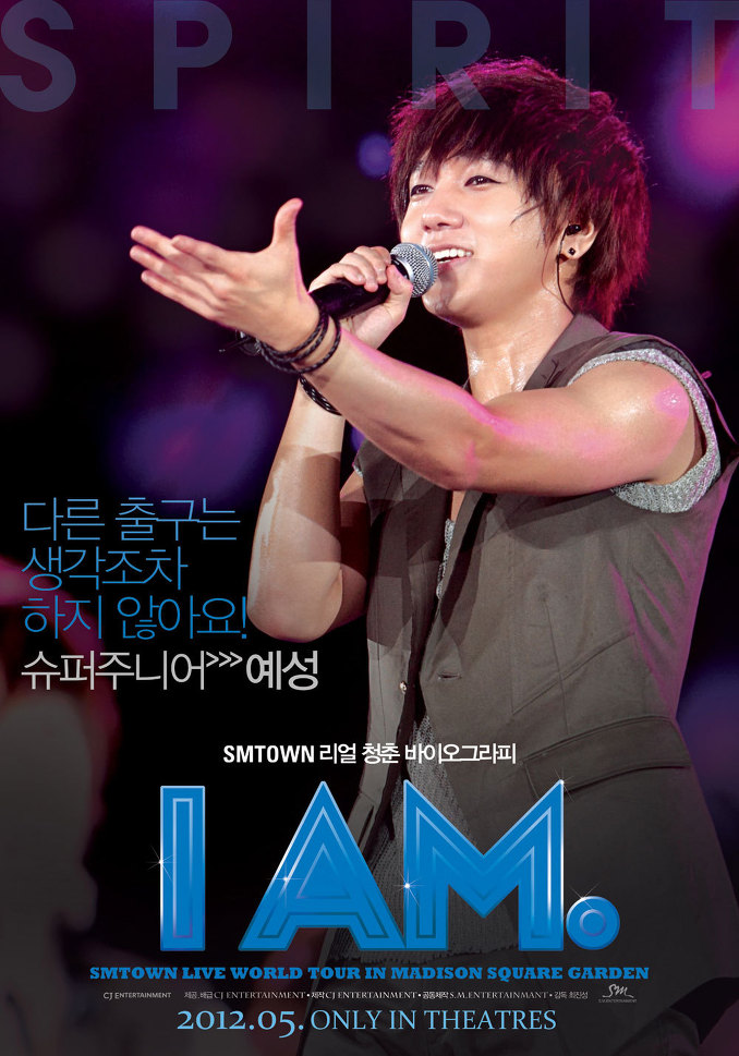 I am- SMTOWN LIVE WORLD TOUR in Madison Square Garden-p18.jpg