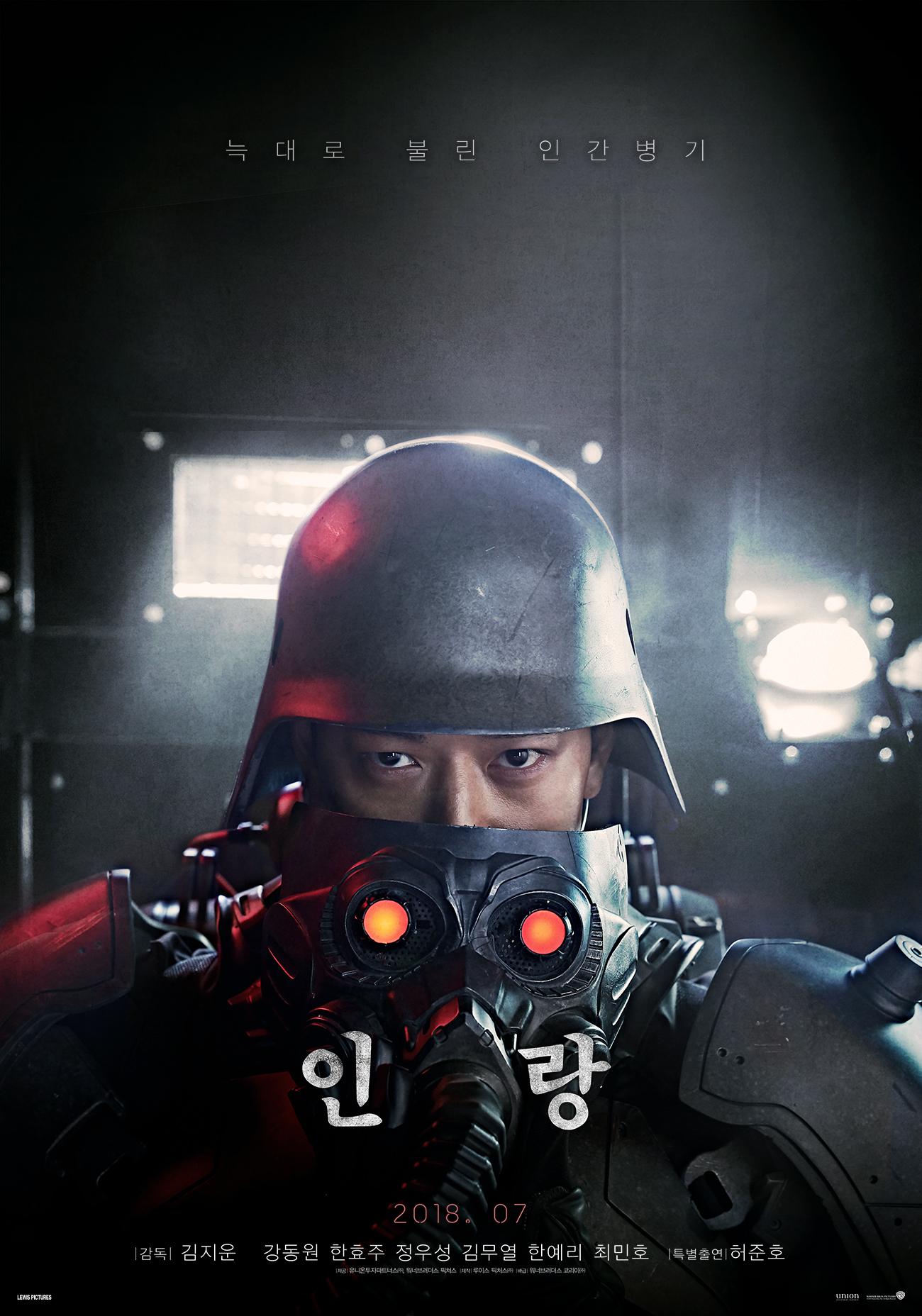 [Resim: Jin-Roh-_The_Wolf_Brigade-TP.jpg]