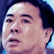 Murder at Shijinso-Muga Tsukaji.jpg