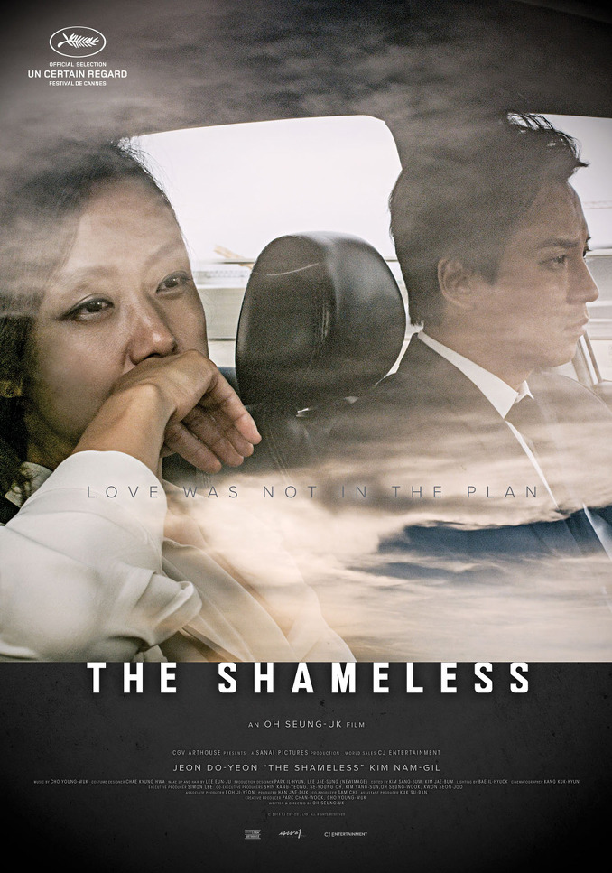 The Shameless-p02.jpeg