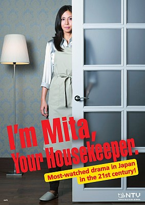 Im Mita Your Housekeeper-p2.jpg