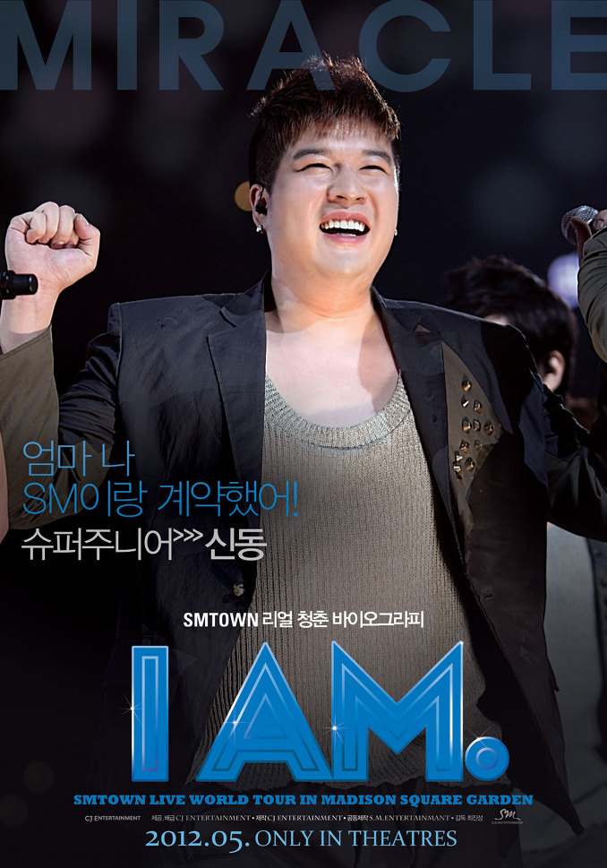 I am- SMTOWN LIVE WORLD TOUR in Madison Square Gardenp-p19.jpg