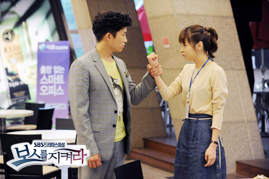 Protect The Boss-30.jpg