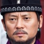 King's Daughter, Soo Baek Hyang-Kim Byung-Ok.jpg
