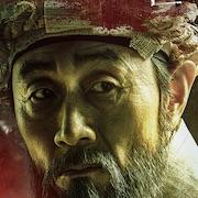 Kingdom (Korean Drama)-Heo Jun-Ho.jpg