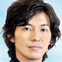 Shiawase ni Narou yo-Naohito Fujiki.jpg