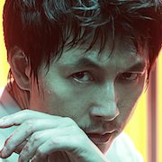 The Divine Move-Jung Woo-Sung.jpg
