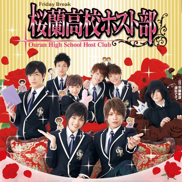 ouran highschool host club live action episode 1