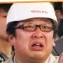 Robo-G-Chan Kawai.jpg