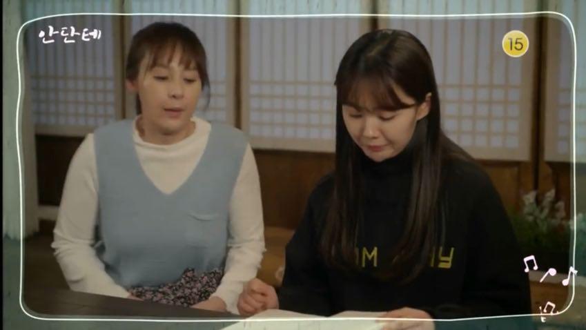 Andante (Korean Drama) - AsianWiki