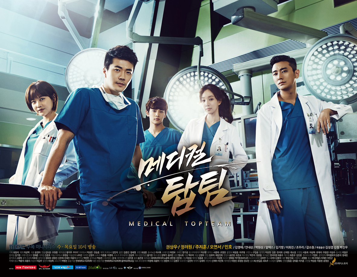 Editing Medical Top Team-p2.jpg